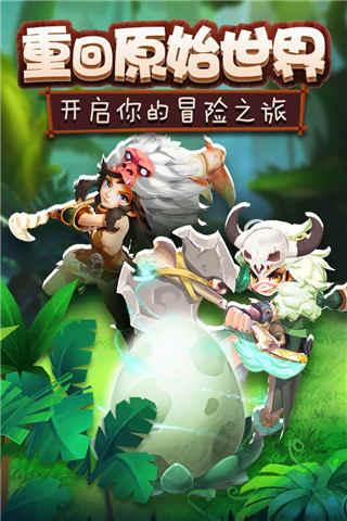 疯狂恐龙手游官方版下载 v1.0.0