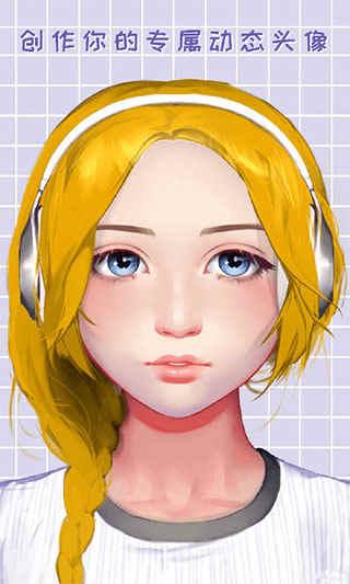 手机捏脸软件