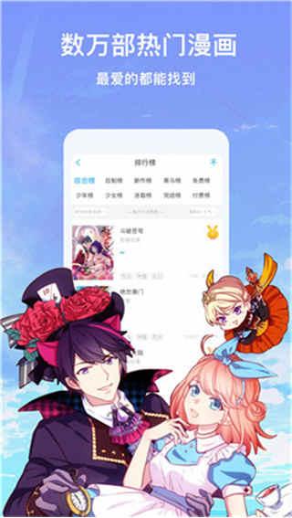 恶魔岛动漫app