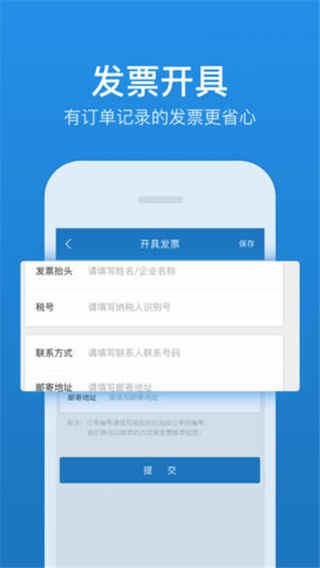 人人巴士app