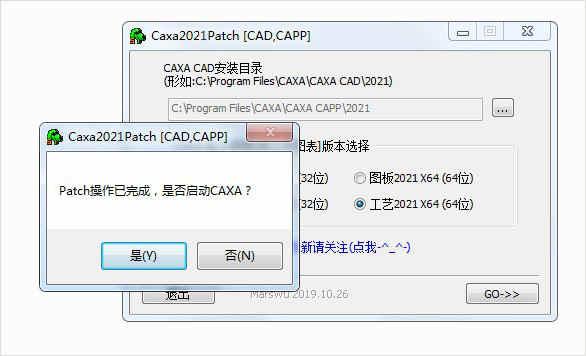 CAXA CAPP 2021破解补丁