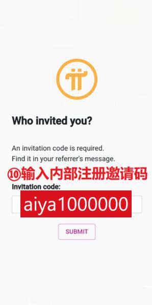 pi币安卓手机挖矿详细中文教程