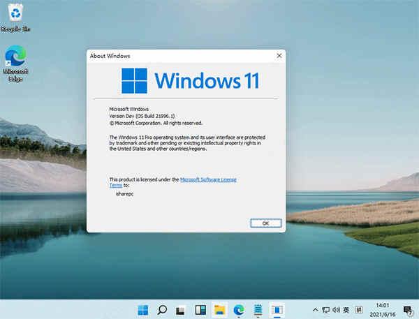 windows11系统正版官方版