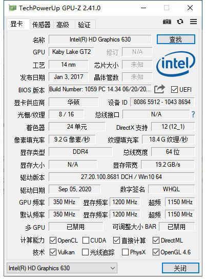 TechPowerUp GPU-Z中文版