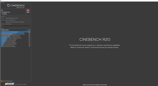 cinebench r20绿色破解版