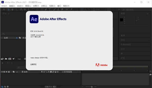 aecc2021破解版