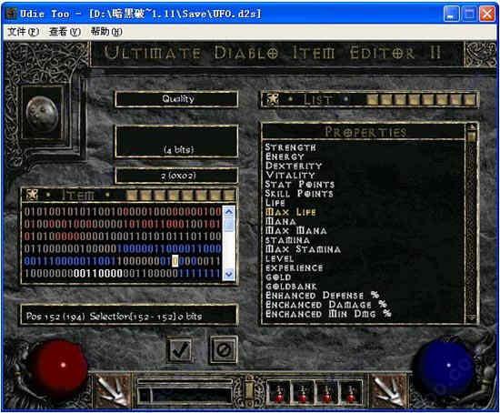 udietoo1.14汉化版