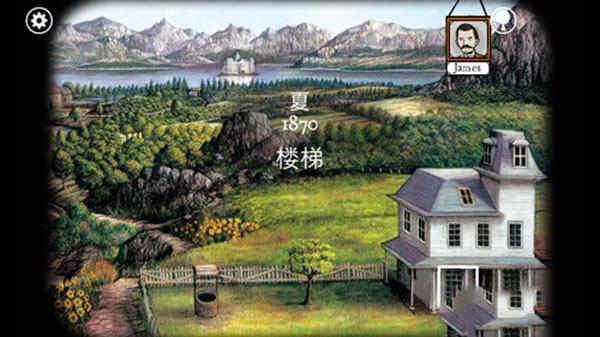 锈湖根源中文版