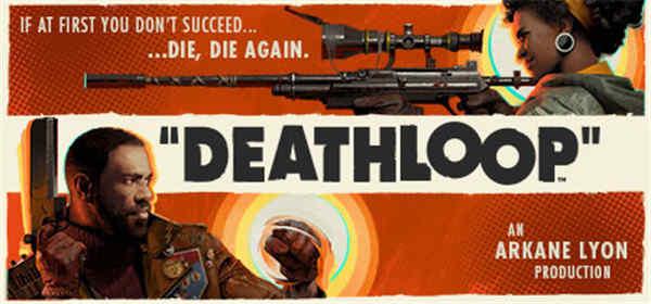 死亡循环破解补丁