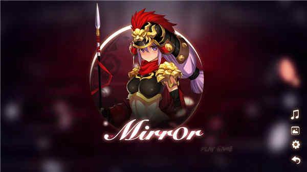 魔镜mirror下载pc版
