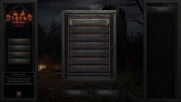暗黑破坏神2重制版十一项修改器