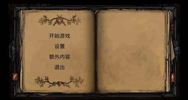 钢铁之尾中文破解版