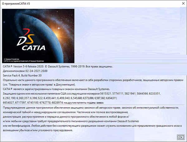 catia p3 v5r20许可证