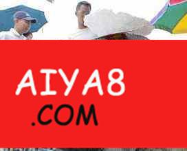 菜板上惊现一个硕大的鱼头(图)