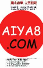 新加坡,龙鱼工业的新型证书