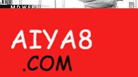 史上最大鳄雀鳝-腰围有1.22米