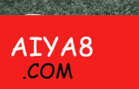 双头白色蟒蛇